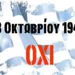 28 OKTWBRIOY OXI 1940 12