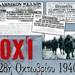 28-oktobriou-1940 4