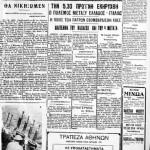 EFHMERIDES 28-10.1940 14