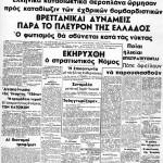EFHMERIDES 28-10.1940 3