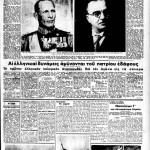 EFHMERIDES 28-10.1940 4